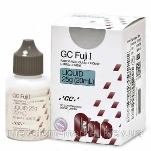 FUJI I (ФУДЖІ 1), рідина, 20 мл, GC