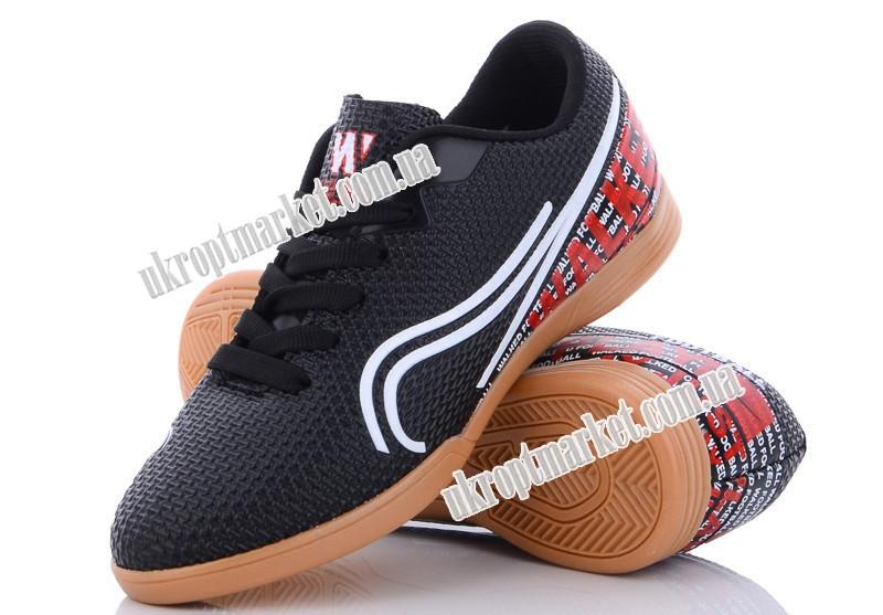 """Футбольная обувь детские W30 (36-39) (8 пар р.36-39) """"VS"""" GB-5138"""
