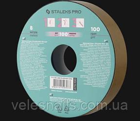 AT-100 Сменный файл-лента Bobbi Nail 100 грит (8 м)