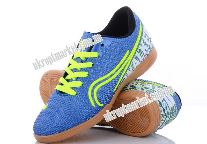 """Футбольная обувь мужские W34 (40-44) (8 пар р.40-44) """"VS"""" GB-5138"""