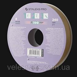 AT-240 Змінний файл-стрічка Bobbi Nail 240 грит (8 м)
