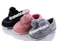 "Тапки детские T880-9 mix (10 пар р.30-35) ""KH-shoes"" LZ-1471"