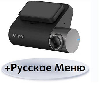 Відеореєстратор Xiaomi 70mai Smart Dash Cam Pro 1944P 2K Midrive D02
