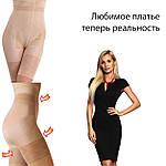 Белье для коррекции фигуры утягивающие корректирующие шорты Slim and Lift body с высокой талией. 3XL, фото 2
