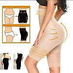 Белье для коррекции фигуры утягивающие корректирующие шорты Slim and Lift body с высокой талией. 3XL, фото 3