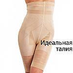 Белье для коррекции фигуры утягивающие корректирующие шорты Slim and Lift body с высокой талией. 3XL, фото 4