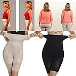 Белье для коррекции фигуры утягивающие корректирующие шорты Slim and Lift body с высокой талией. 3XL, фото 5