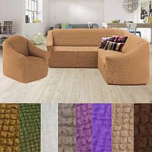Еврочехол на угловой диван и кресло натяжные чехлы Много цветов жатка Медовый