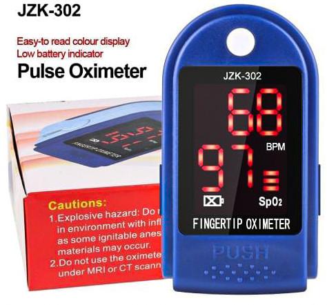 Пульсоксиметр на палец с монитором кислорода в крови и пульса и автоматическим отключением JK 302