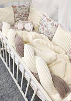 Комплект постельного белья в детскую кроватку с бортиками из подушек и косичкой 100% Хлопок