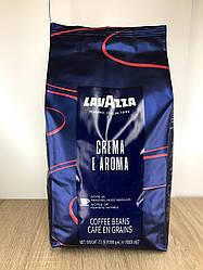 Кофе в зернахLavazza Crema e Aroma фасовка 1 кг.
