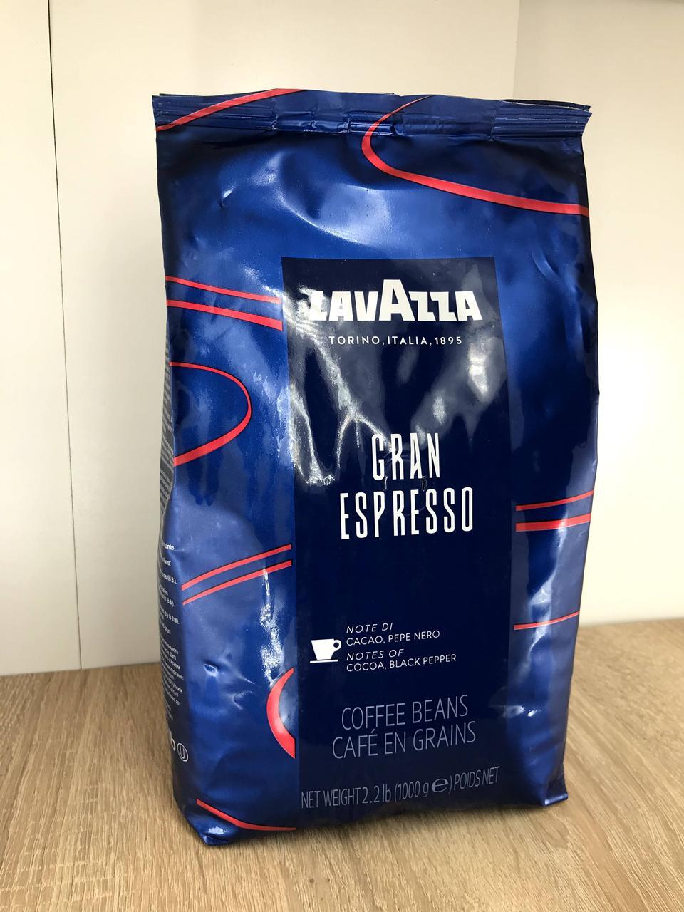 Кофе  Lavazza Grand Espresso в зернах 1 кг.