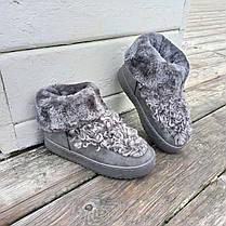 Сірі Унти Уггі черевики КОРОТКІ каракуль з хутром нагорі зимові на платформі, фото 2