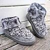 Сірі Унти Уггі черевики КОРОТКІ каракуль з хутром нагорі зимові на платформі, фото 4
