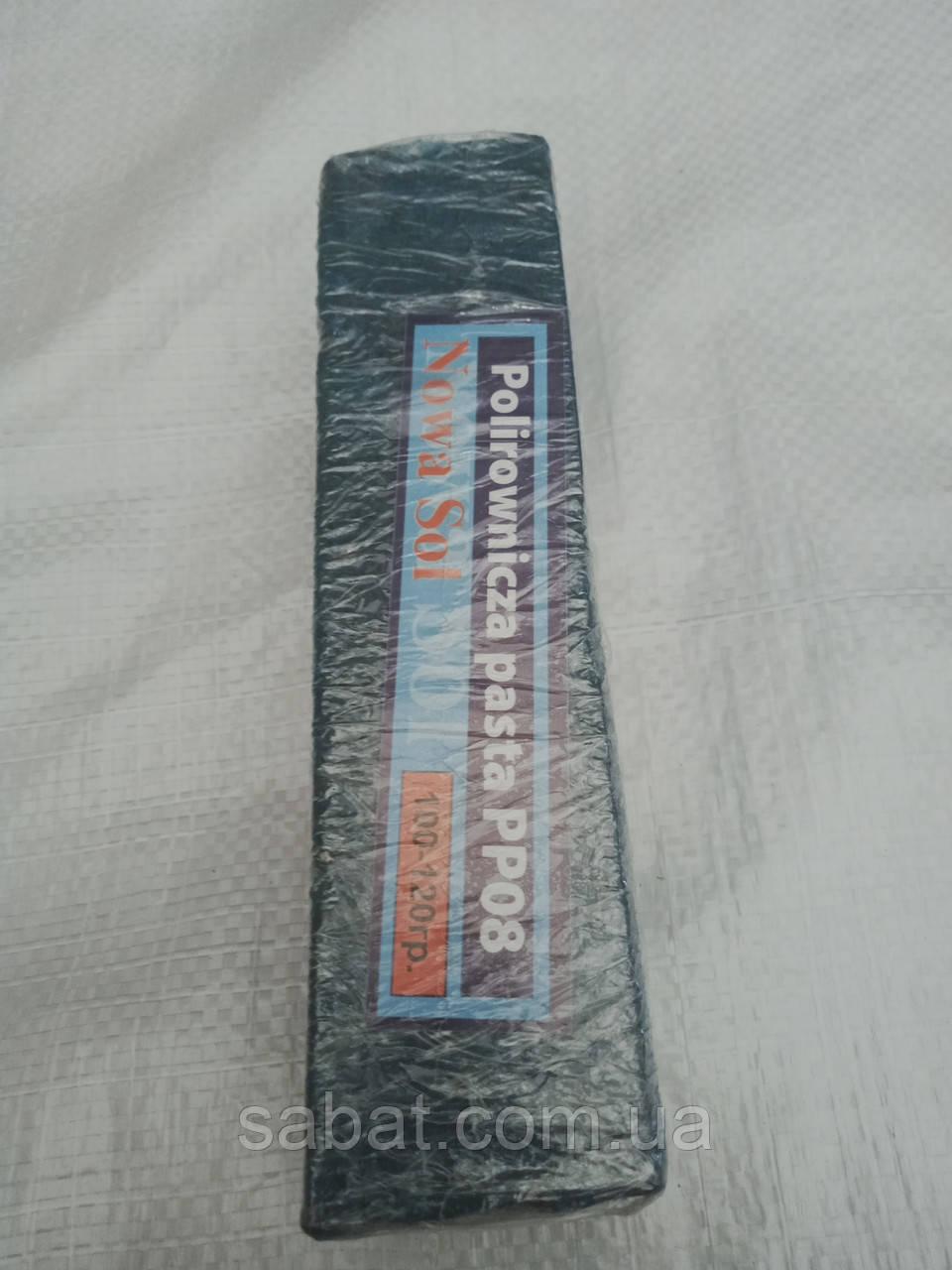 Паста полировальная синяя РР-08 1кг