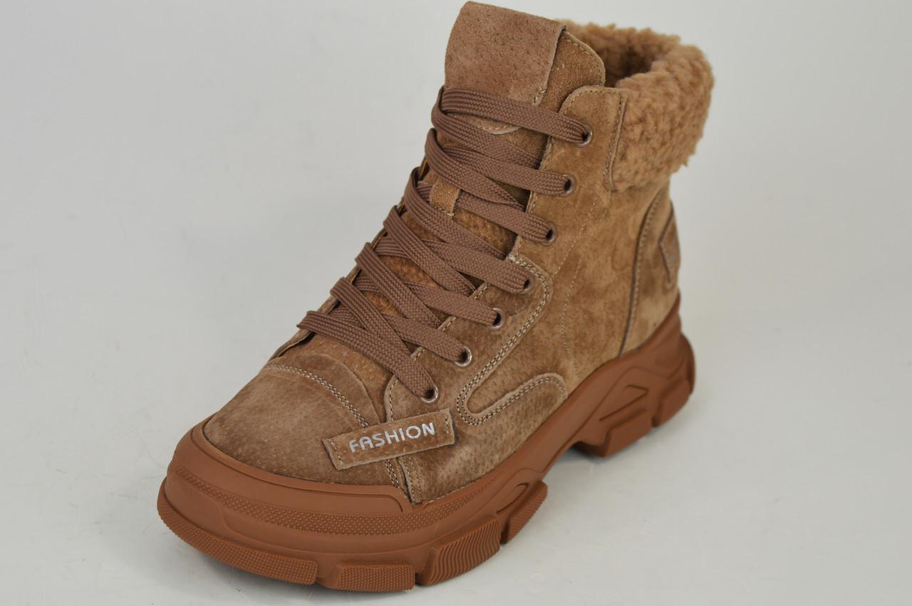 Ботинки темно-бежевые V.I.konty 20207 Кожа Мех осень-зима 38