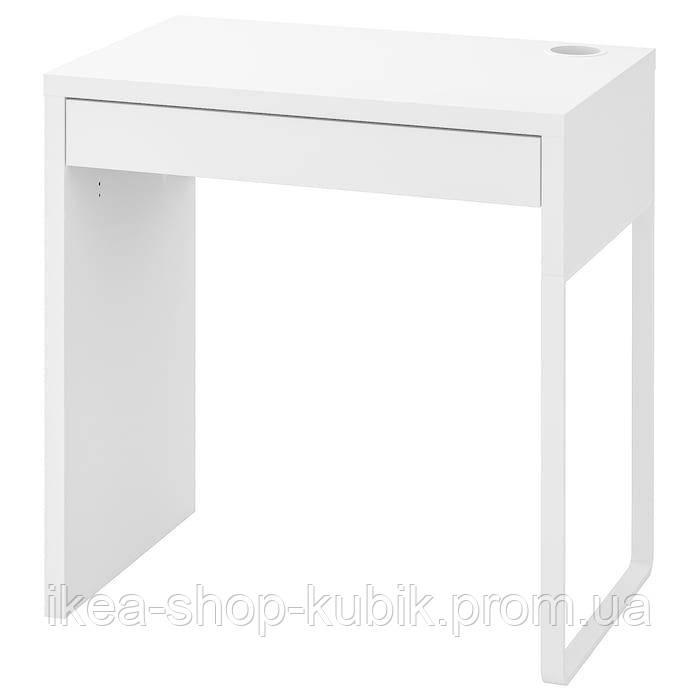 Письмовий стіл, білий, 73x50 см