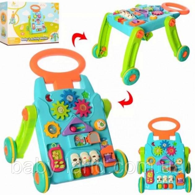 Каталка-ходунки музыкальные 2 в 1 Simpoda Toy 869-15A