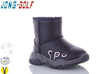 Уггі дитячі сині Jong-Golf-A5196-1