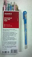 Ручка гелевая пиши-стирай Axent Student 0.5 мм, синяя (AG1071-02-A)