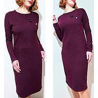 Платье женское теплое большого размера 50 бордовое (50-58) батал