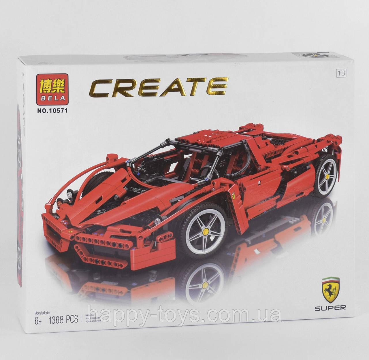 Конструктор Спорткар Ferrari  Bela Create 10571 1368 деталей