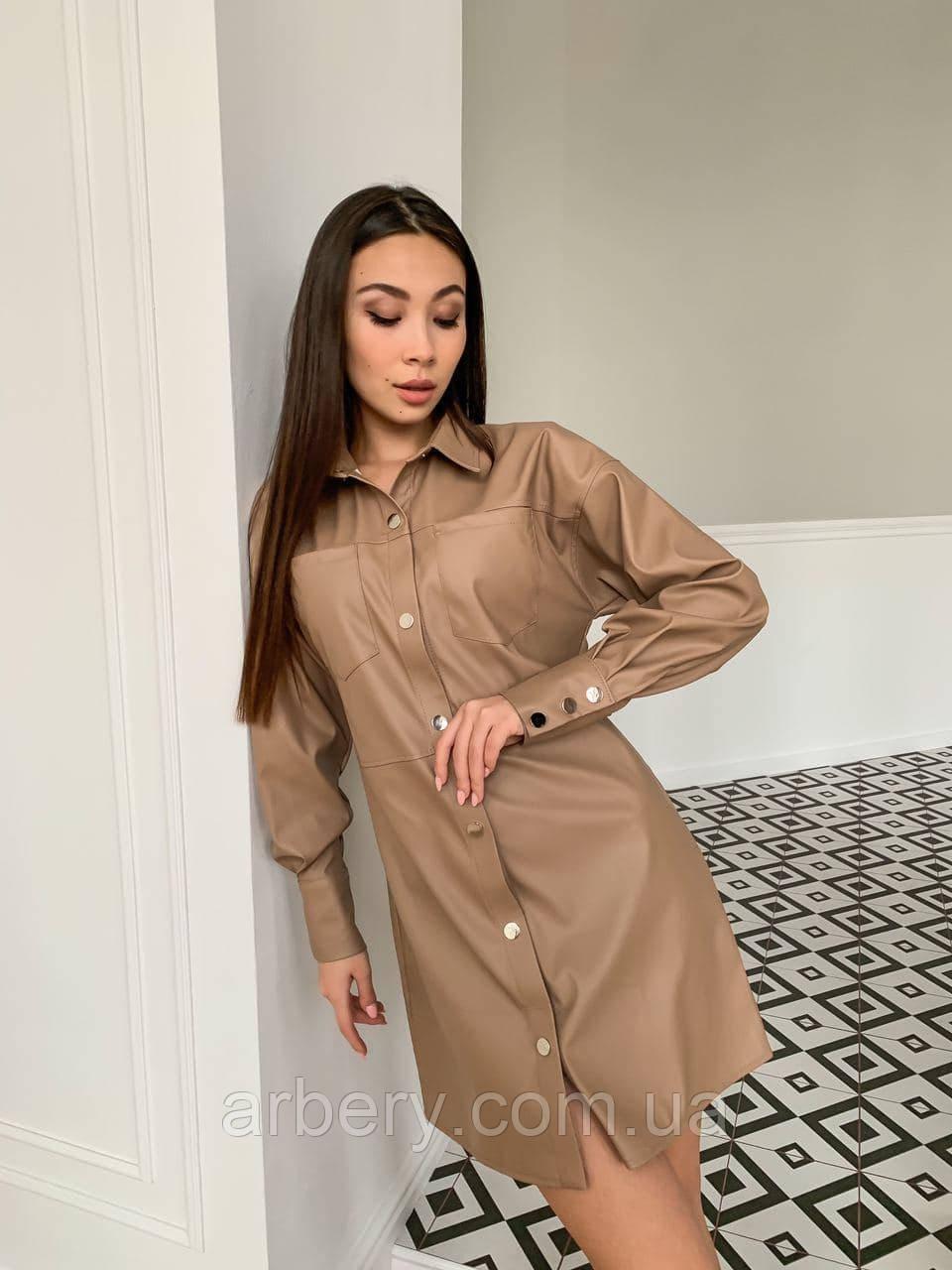 Шикарное кожаное платье-рубашка на кнопках