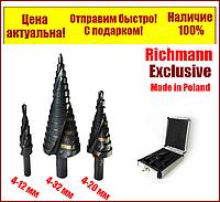 Набор спиральных ступенчатых сверл по металлу в алюминиевом кейсе Richmann Польша
