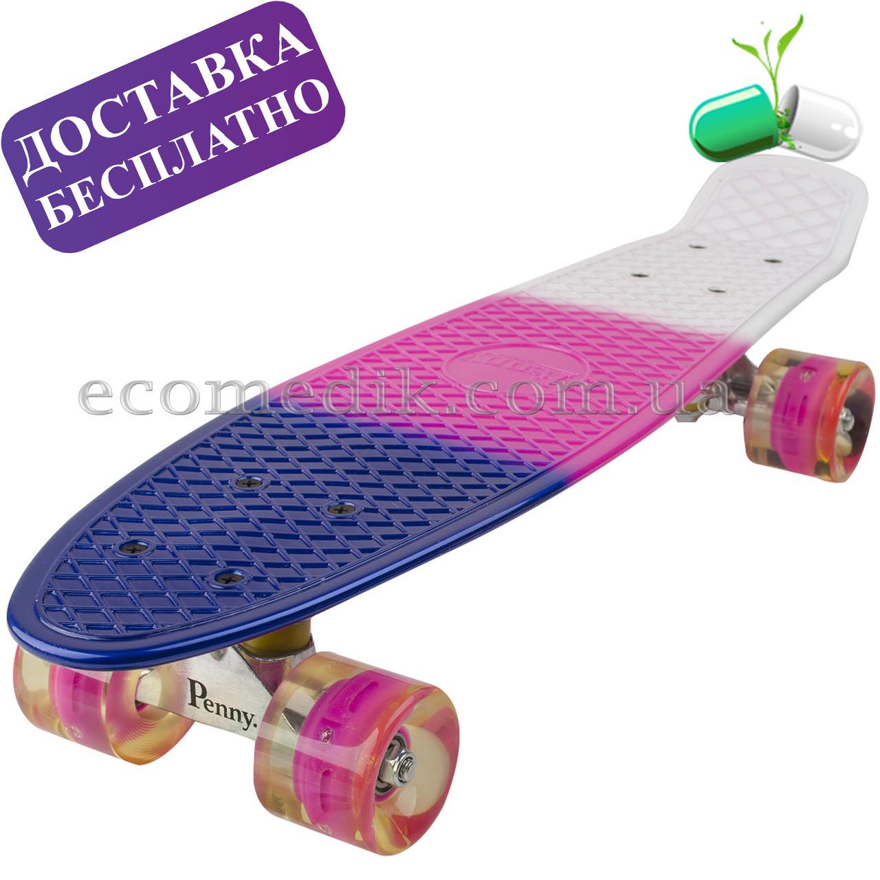 Красивый пенни борд с рисунком трехцветный синий розовый белый penny board с светящимися колесами