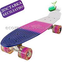Красивый пенни борд с рисунком трехцветный синий розовый белый penny board с светящимися колесами, фото 1
