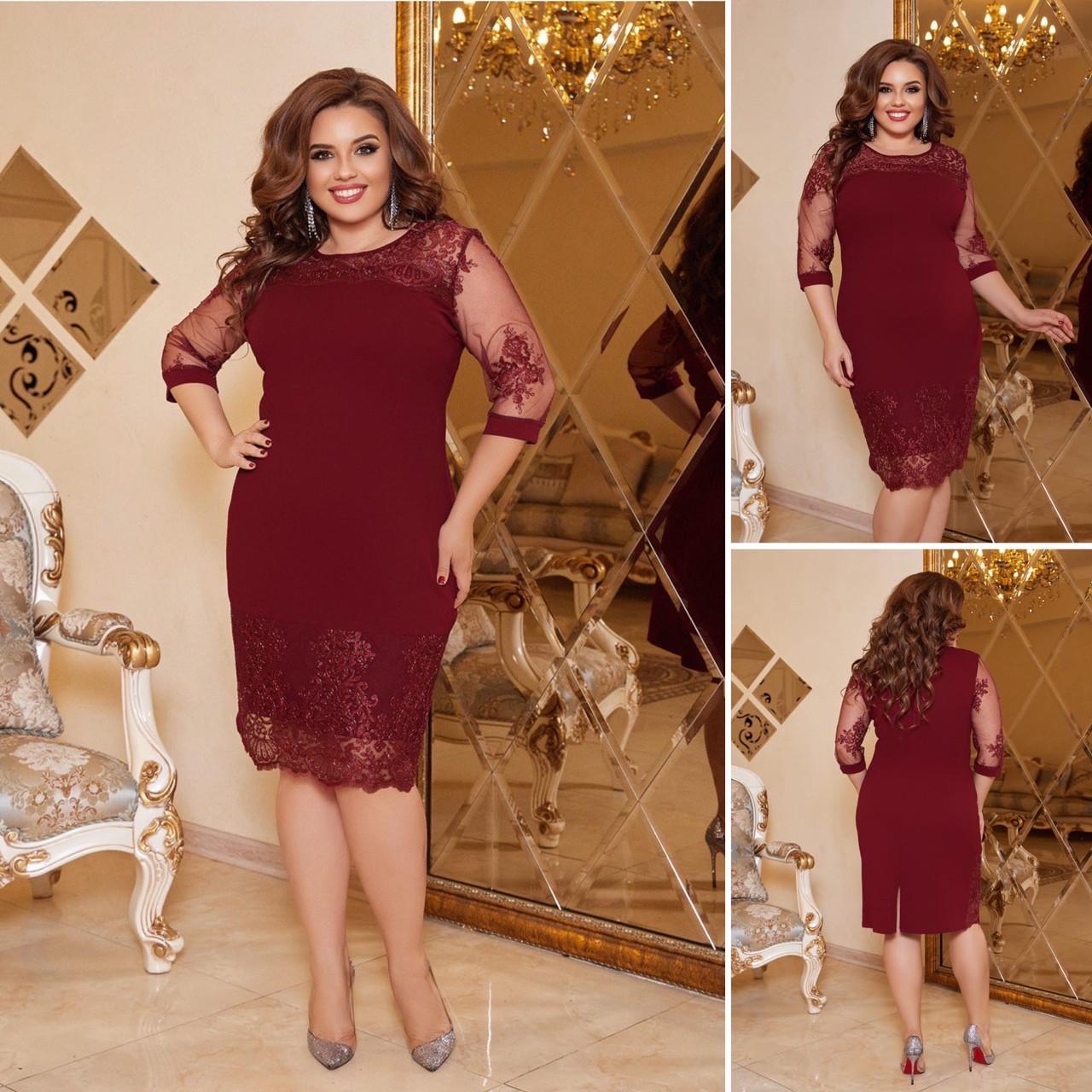 Женское платье оат2903