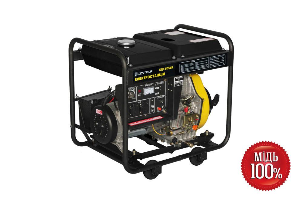 Генератор дизельний Кентавр КДГ-505ЭК (5,5 кВт)