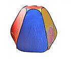 Детская игровая палатка 5008, фото 3