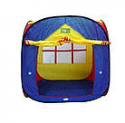 Детская игровая палатка 0507, фото 4