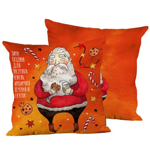 Подушка декоративная шелковая Зима создана для вкусного какао, имбирного печенья и сказок 45x45 см