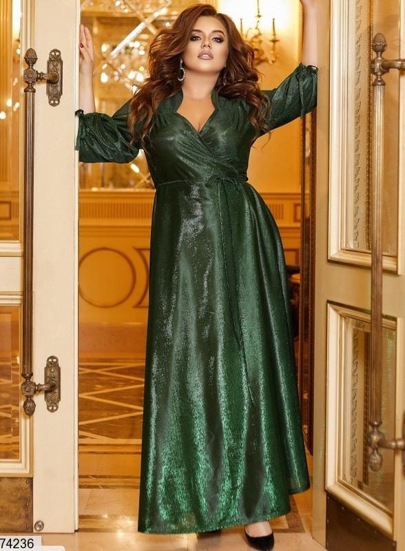 48-64 р. Длинное блестящее вечернее платье на запах больших размеров