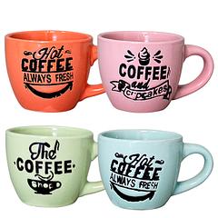 Чашка кофейная 100мл Свежий кофе