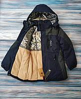 Теплая зимняя куртка для мальчика ,ЧИТАЙТЕ ПОЖАЛУЙСТА ОПИСАНИЕ ТОВАРА