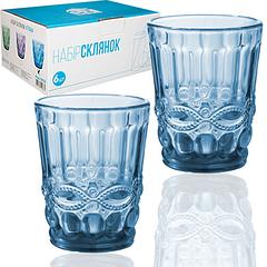 Набір склянок 6шт. Вінтаж 280мл кобальт