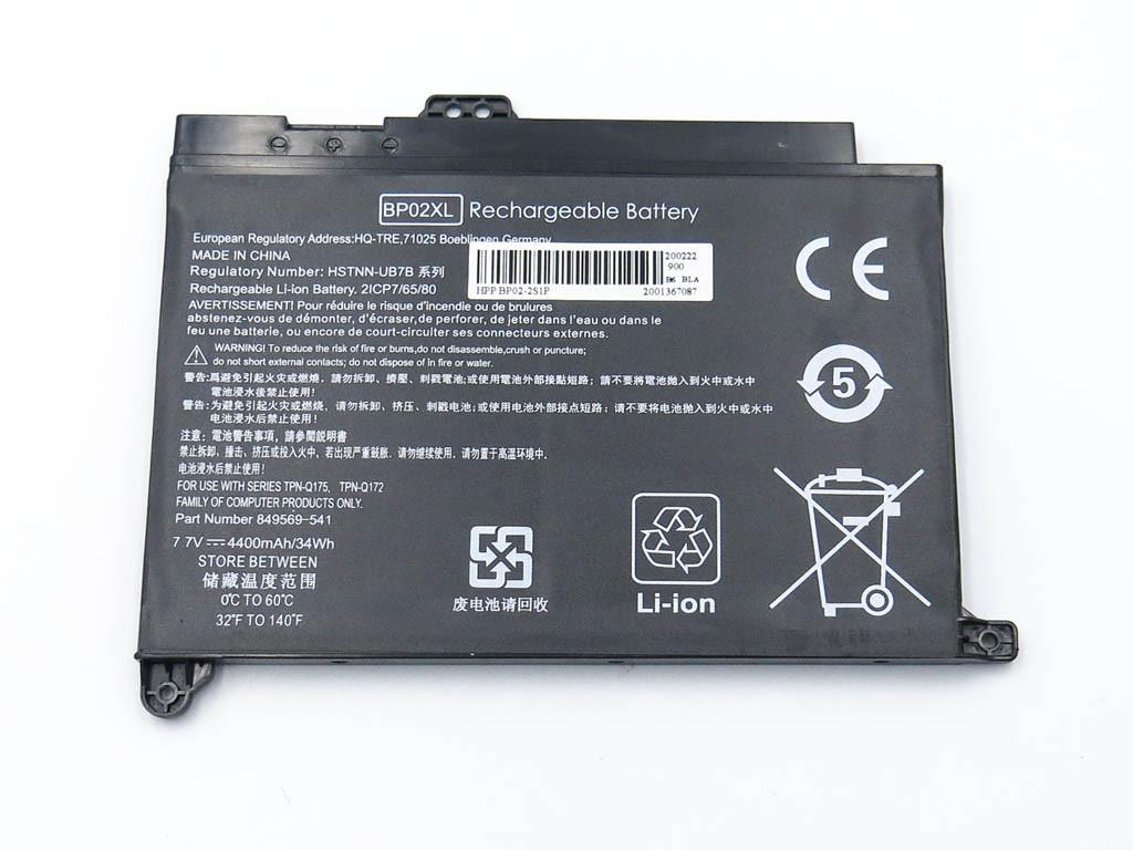 Батарея для ноутбука HP Pavilion 15 AU, 15-AU, HSTNN-LB7H, HSTNN-UB7B (BP02XL) (7.7V 4400mAh).