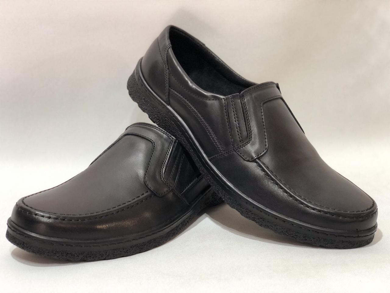 Мужские кожаные туфли р. 46,47,48 BASTION (Большие размеры) Черные