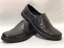 Чоловічі шкіряні туфлі р. 46,47,48 BASTION (Великі розміри) Чорні
