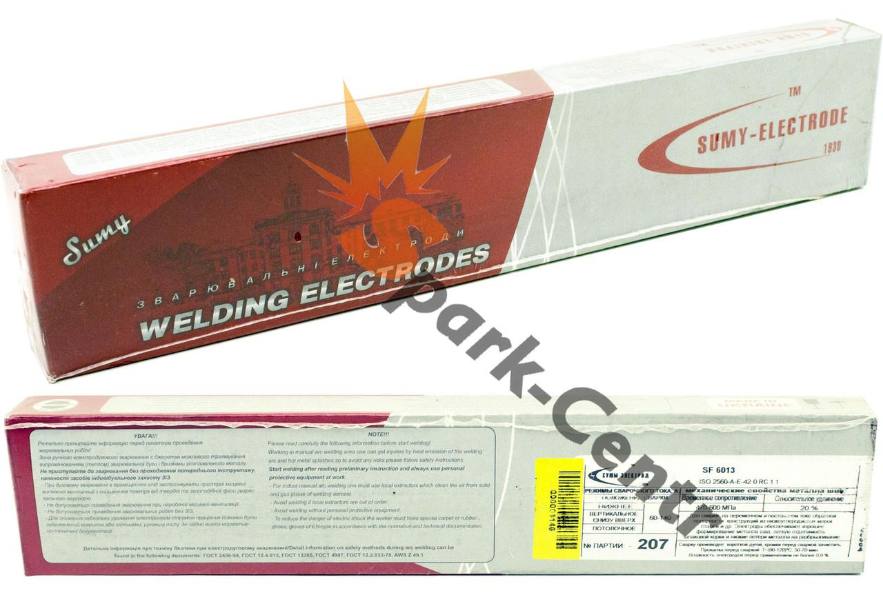 Электроды SF6013 Ø3 мм ТМ Суммы-Электрод (упаковка 2,5 кг)