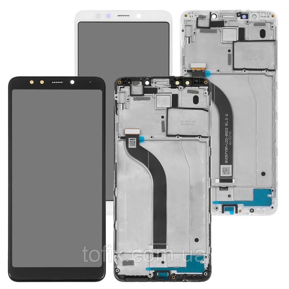 Дисплей для Xiaomi Redmi 5 (MDG1, MDI1), модуль с рамкой (экран сенсор) с передней панелью, оригинал