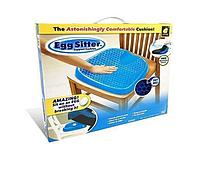 Гелевая подушка Egg Sitter, Ортопедическая гелевая подушка, Подушка для разгрузки позвоночника,Подушка на стул