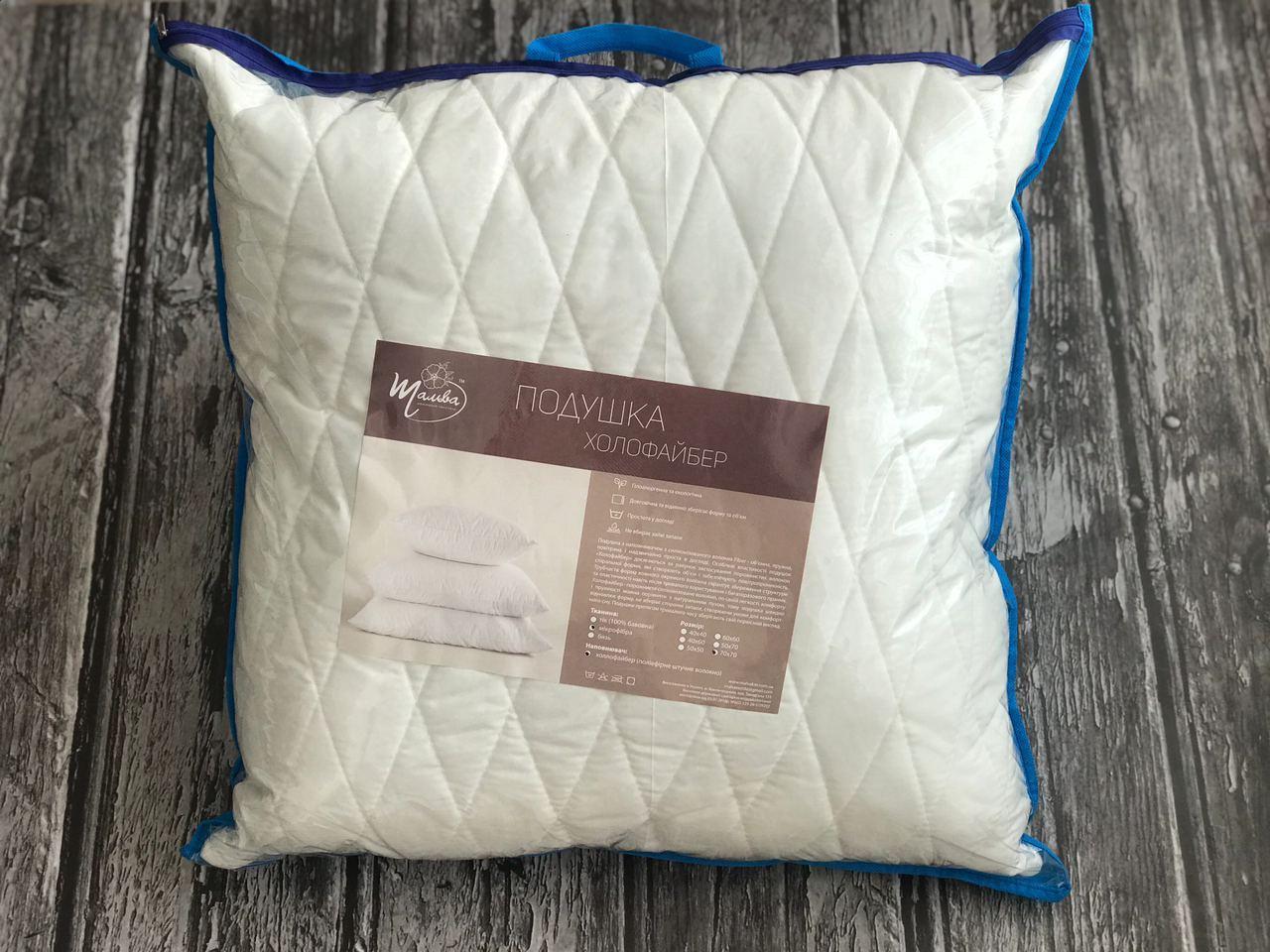 Подушка для сну холлофайбер 70 х 70
