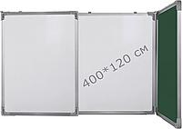 5-ти поверхностная школьная доска 400*120 см магнитная доска для мела и маркера (Комбинированная) 400*120 см