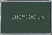 1-но поверхностная школьная доска магнитная для мела 200*100 см iBoard iB100x200G