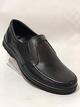 Чоловічі шкіряні туфлі BASTION (Бастіон) Чорні