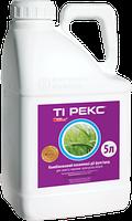 Средство защиты растений Ті Рекс фунгицид